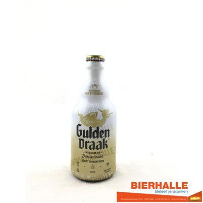 GULDEN DRAAK BREWMASTER LIMITED EDITION 2018 33CL